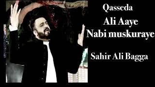 Ali Aaye Nabi muskuraye Sahir Ali Bagga