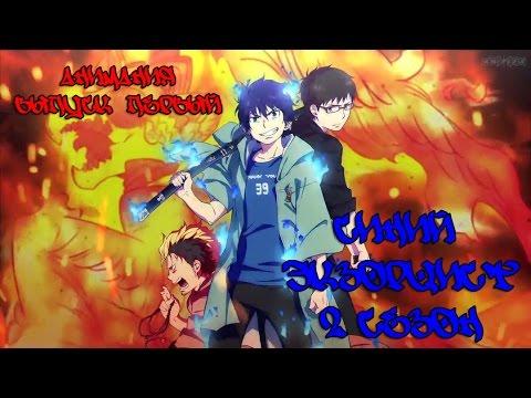Аниме магазин ANIMEshki: купить аниме на dvd, заказать