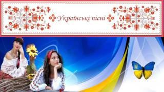Українські Народні Пісні  Тещу в чоботи узуваю
