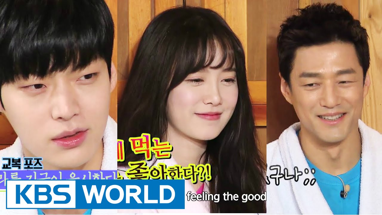Koo Hye sun Dating 2015 meilleurs amis commencent à dater