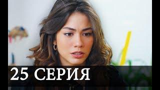 РАННЯЯ ПТАШКА 25 Серия СЮЖЕТ 2 РАЗБОР РУССКАЯ ОЗВУЧКА