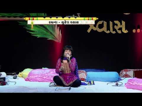 Radha Nu Naam Tame By Palak Joshi