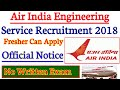 Air India Engineering Service Recruitment 2018 For Various Post ||