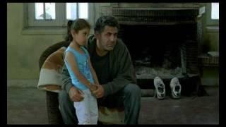 """Trailer """"About Elly"""" V.O.Subt. Inglés"""