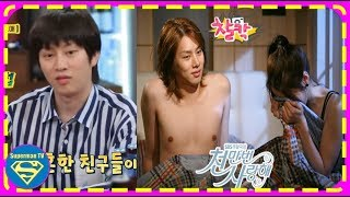 Super Junior's Heechul was Asked about Losing His Virginity and Mar...