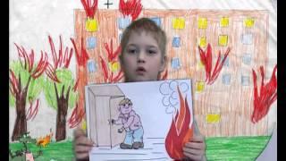 я и пожарная безопасность  школа№9 г.Пскова(, 2013-03-06T16:00:01.000Z)