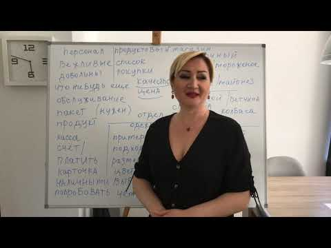 RUSÇA DERS -20 (Konu) Alışveriş Dialogları.