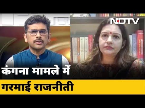 Shiv Sena की धमकी के बीच Mumbai में Kangana Ranaut | Khabron Ki Khabar