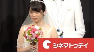 志田未来と竜星涼が12日、都内で行われた映画『泣き虫ピエロの結婚式』...