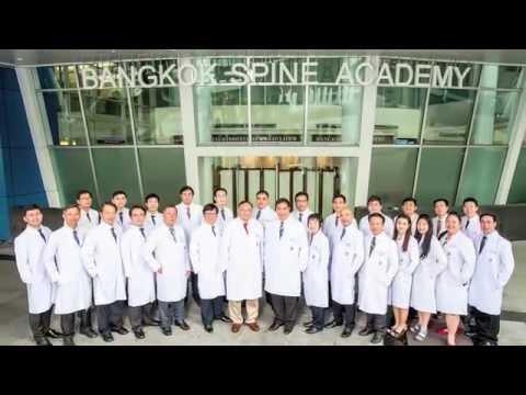 Bangkok Spine Academy