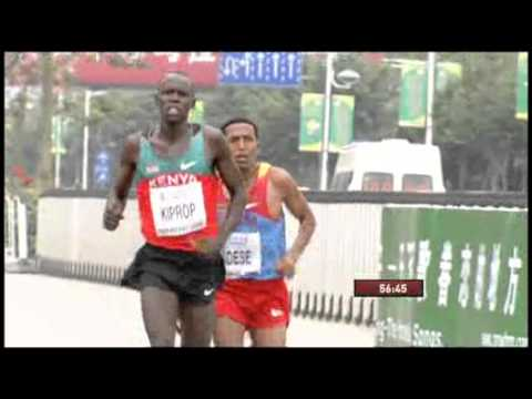 World Halfmarathon Championchip 2010 Nanning - Men´s Race