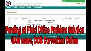 Pending at field office Problem Solution, UAN name, DOB correction online, How to correct name