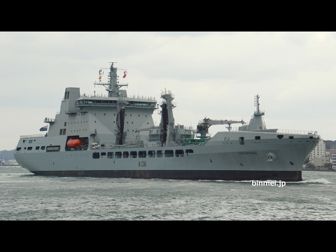 RFA TIDESPRING A136 - Royal Fleet Auxiliary replenishment vessel