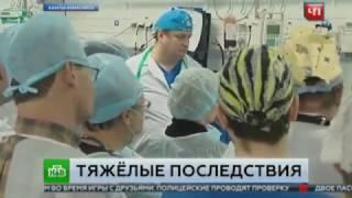 Страшное ДТП на трассе в Ханты-Мансийске !!! Тяжёлые последствия !!!