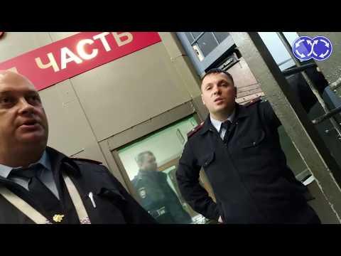 ФСОшник сбил активиста ч. 3. Суд. #движение #дпс #суд