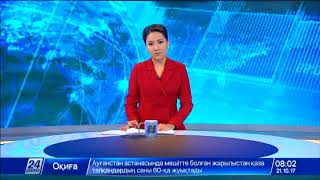 Казахстан намерен и далее расширять стратегическое партнерство с Кыргызстаном