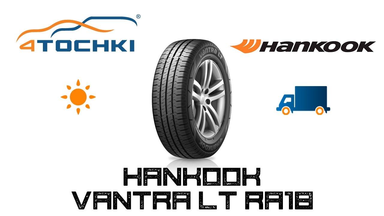 Продажа шин для легковых, грузовых, тракторов в минске от официального дистрибьютора