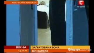Ukrainian TV airs