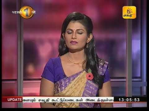 News1st Lunch Time News Shakthi TV 1pm 10th November 2017
