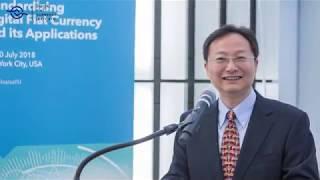 ITU Focus Event