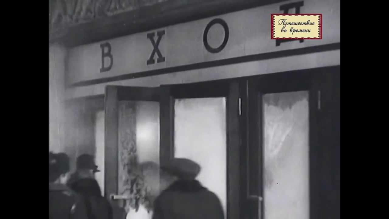 Первое метро в Москве. Кинохроника 1935 года. Комсомольская, Сокольники, Кропоткинская