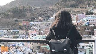 2015 SOUTH KOREA WINTER TRIP - BUSAN