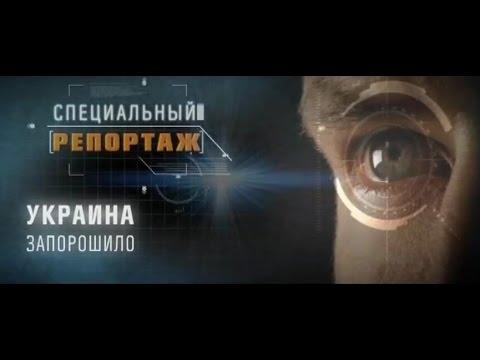 Мировоззрение Русской цивилизации - Главная