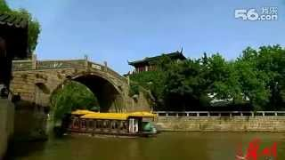 Chinese City :  Venice of the East _ Suzhou ,China 蘇州