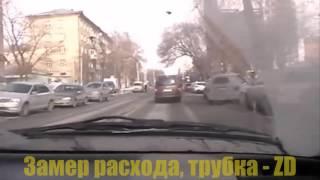 Замер расхода, трубки   ZD и 23, Дмитрий Дворецкий