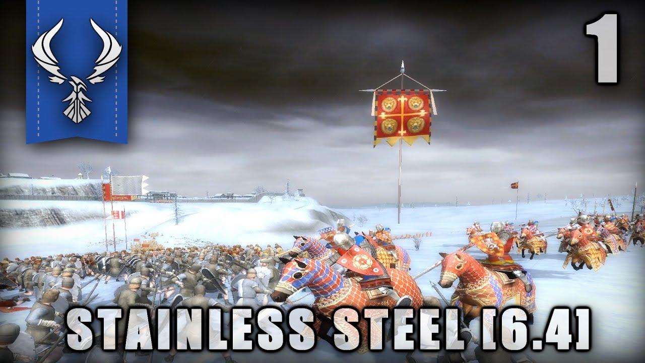 почему мало денег в игре stainless steel