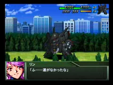 【MAD】スーパーロボット大戦OGF完結編