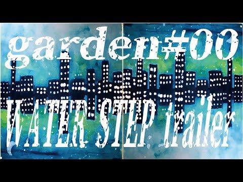 garden#00/WATER STEP trailer