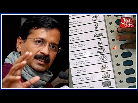 Arvind Kejriwal Urges Election Commission  Not To Use EVMs In MCD Elections
