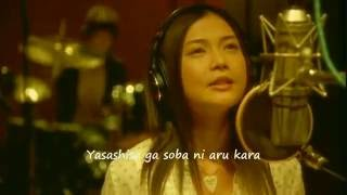 YUI - Good bye Days (Subtitle)