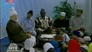 Clips from Urdu Class of Hadrat Mirza Tahir Ahmad On MTA
