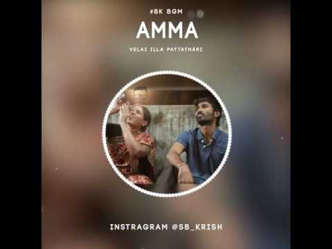 VIP Amma bgm