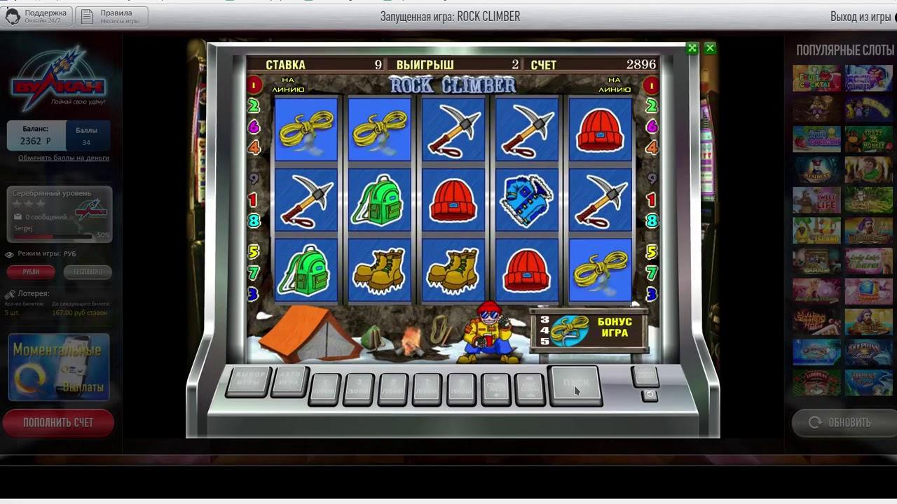 Выиграл деньги в онлайн казино фараон
