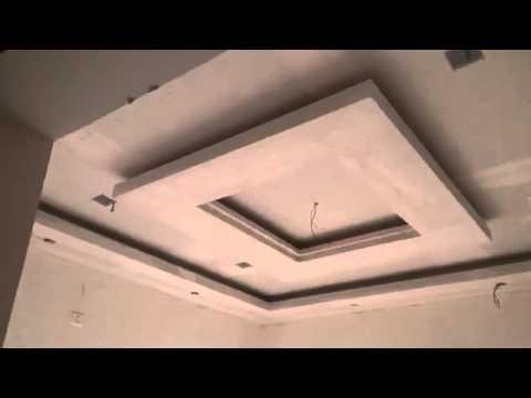 False Ceiling Design's | Gypsum Board False Design's