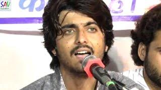 उभरते  हुए राजस्थानी  गायक  नरेश  प्रजापत  -मारवाड़ी  सतगुरु  भजन  एक  दम  देशी  स्टाइल में  -SAV