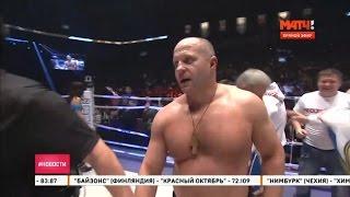 Емельяненко Мальдонадо Емельяненко vs гопник Вася  почему ринг и улица не одно и тоже