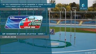 94. Mistrzostwa Polski Seniorów w Lekkiej Atletyce - Lublin / LIVE / Dzień 1 [20.07.2018]