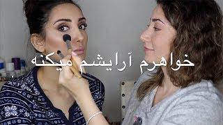 My Sister Does My Makeup | Sadaf Beauty