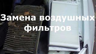 видео Как поменять воздушный фильтр в Рено Меган: пошаговое руководство
