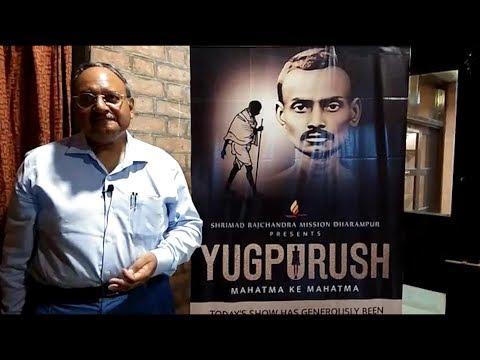 Prof Ajeet Mathur, Business Policy & Economics - IIM Ahmedabad | Testimonials | Yugpurush – The Play