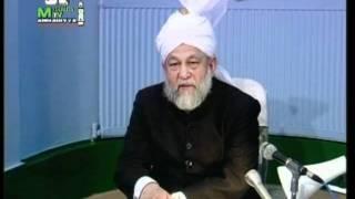 Arabic Darsul Quran 28th February 1994 - Surah Aale-Imraan verses 165-167 - Islam Ahmadiyya