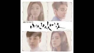 Years – Ryu  I Have A Lover Ost Part.2