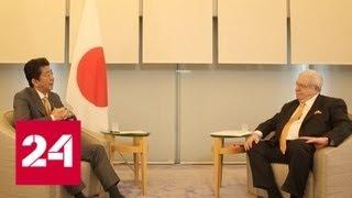 Смотреть видео Формула власти. Премьер-министр Японии Синдзо Абэ - Россия 24 онлайн