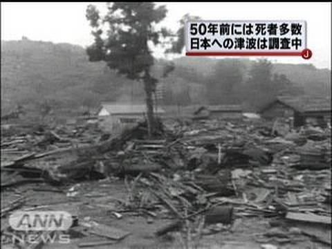 日本への津波の有無を調査中 チリ大地震で気象庁(10/02/27)