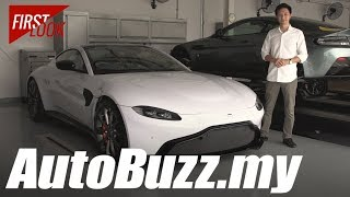 2018 Aston Martin V8 Vantage First Look - AutoBuzz.my