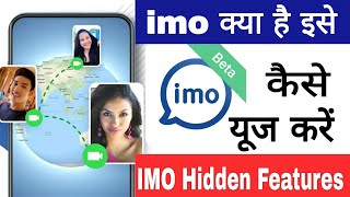 How to use best app imo beta free calls and text | imo free video calls and chat 2021 imo app review screenshot 4